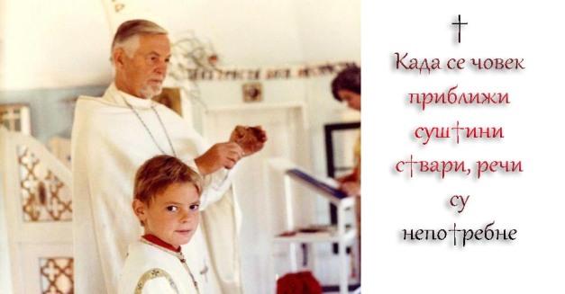 Отац Александар Шмеман