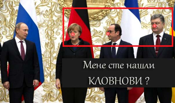 Minsk-sporazum